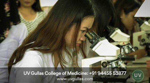 Top Philippines Medical Colleges 2021 uv gullas college of medicine laboratory