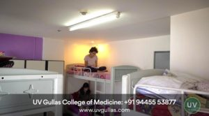 uv gullas college of medicine girls hostel