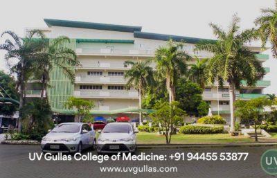uv gullas college of medicine campus