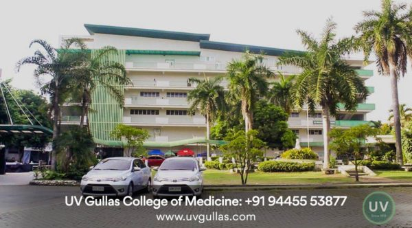 uv gullas college of medicine campus