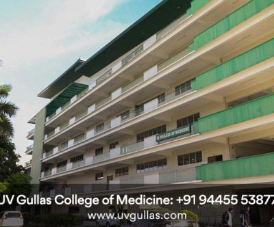 uv gullas campus view